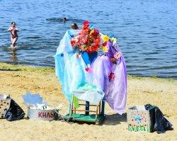 День Нептуна в Озерске. Фоторепортаж