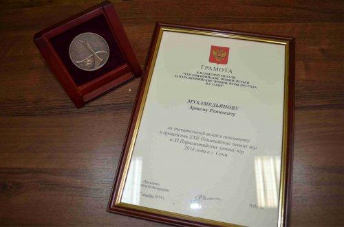 Сотрудникам озерской полиции вручены награды от Президента России