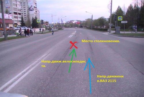 ГИБДД информирует об изменениях в Уголовном Кодексе РФ