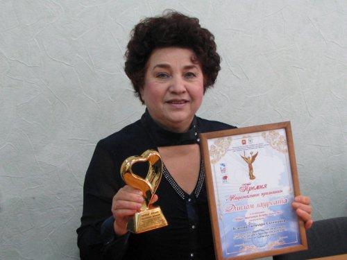 Озерчанка стала лауреатом премии «Национальное признание»