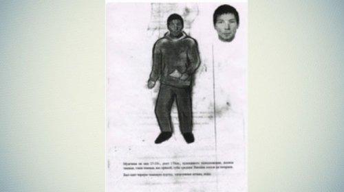 В Челябинской области разыскивается маньяк. Вознаграждение — миллион