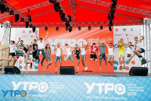 Для участников форума «УТРО-2016» готовят большой палаточный лагерь