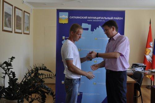 Дети-сироты Саткинского района получили ключи от новых квартир