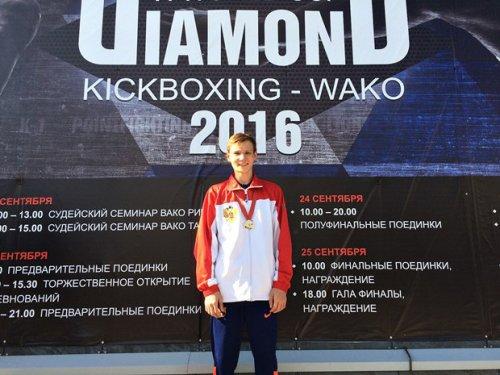 Озерчанин одержал победу на Кубке мира