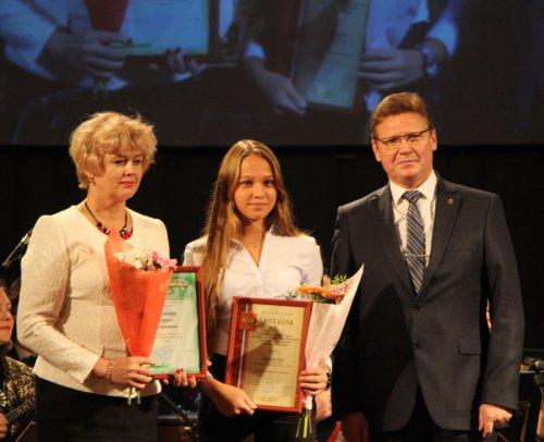 Юная художница из Озерска получила престижную премию