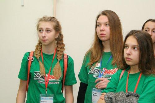 В январе старшеклассники Озерска «поступят» в УрФУ