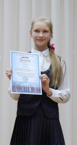 В Озёрске состоялся конкурс чтецов произведений Мусы Джалиля