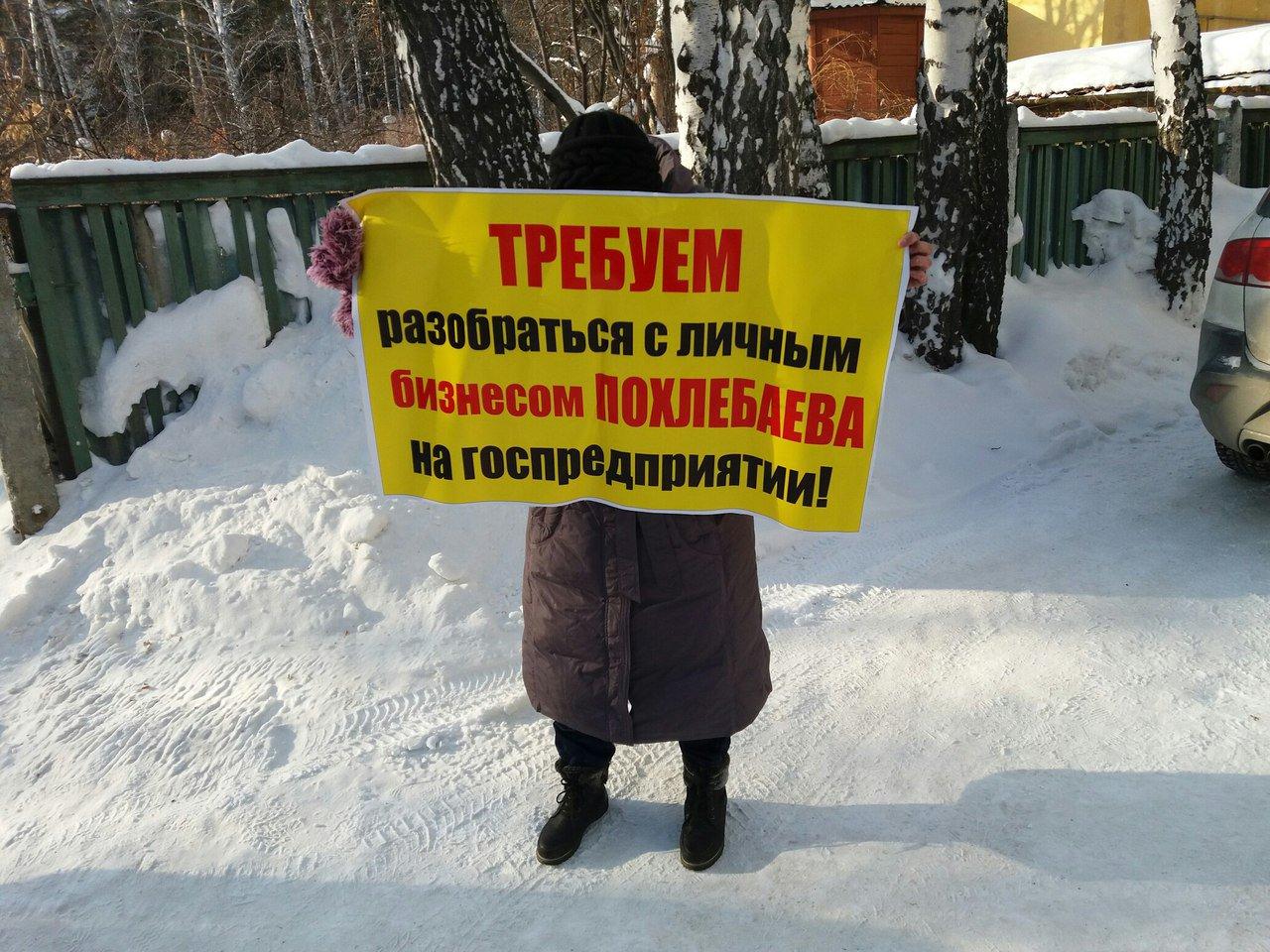 Последние новости футбольного клуба днепропетровск