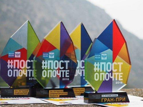 Стартует конкурс #ПостОпочте: авторы лучших работ получат путевки в Артек