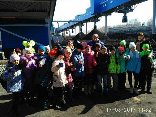 Школьники посёлка Новогорный в гостях у Аргаяшской ТЭЦ