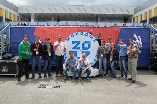 Эксперты WorldSkills Russia, сотрудники ПО «Маяк», вернулись с финала чемпионата
