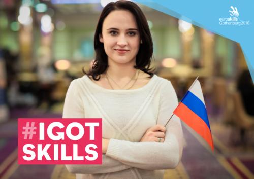 Озерчанка будет представлять Россию на WorldSkills Competition в Абу-Даби