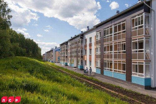 Жители Озерска могут переехать в Екатеринбург за 700 тысяч рублей!