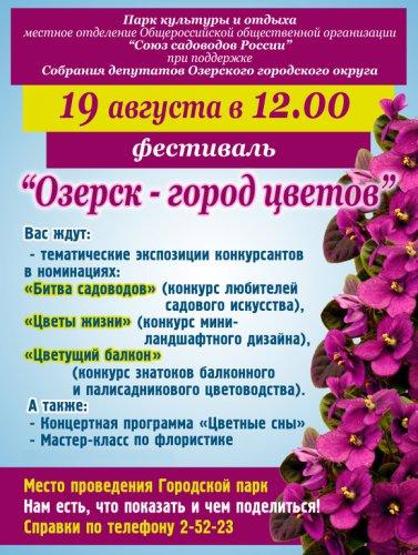 В эти выходные на Урале