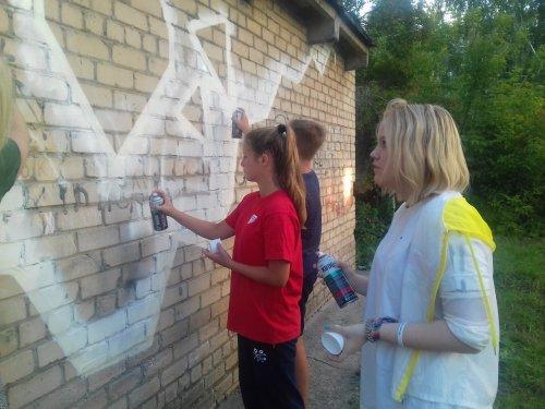 Даёшь искусство на озёрских улицах!