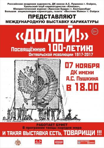 Страна отмечает День народного единства!