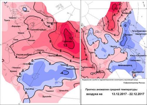 Ночью 14 декабря на Южном Урале прогнозируется до минус 30