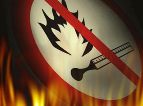 Наступает весенне-летний пожароопасный период