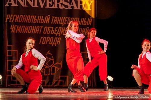 Событие, объединившее города на одном танцполе