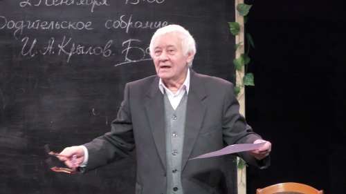Басни И.А. Крылова теперь в репертуаре «Нашего дома»