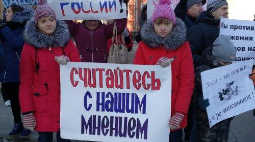 Озерские дети, родители и учителя вышли на митинг против увольнения директора школы
