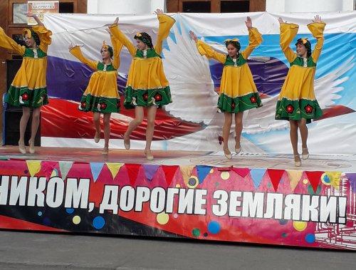 «Моя страна – моя Россия».