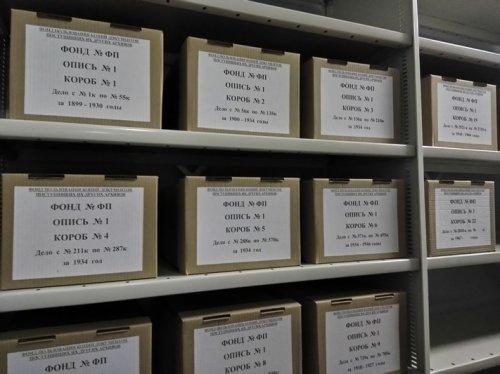 Озерский архив получил высокую оценку