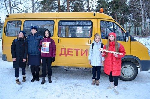 В Озёрске прошли мероприятия, посвящённые Всемирному дню памяти жертв ДТП