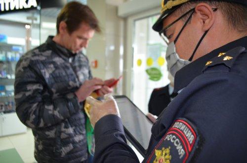 Полиция бдит за соблюдением масочного режима