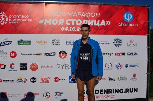 Озерчанин Роман Табачков занял четвёртое место на Чемпионате России по бегу по шоссе 2020 в категории Masters