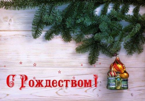 С Рождеством вас, дорогие наши читатели и зрители УКС-Тв!