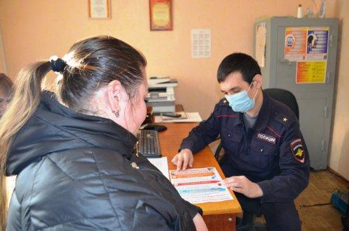Итоги проведения оперативно-профилактического мероприятия «Район»